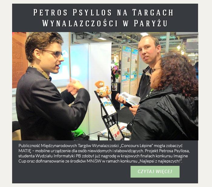 Petros Psyllos na Targach Wynalazczości w Paryżu