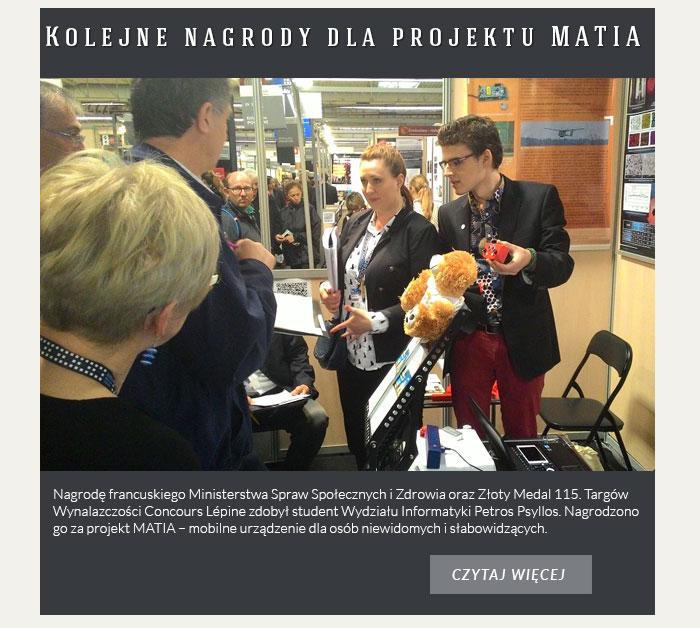Kolejne nagrody dla projektu MATIA