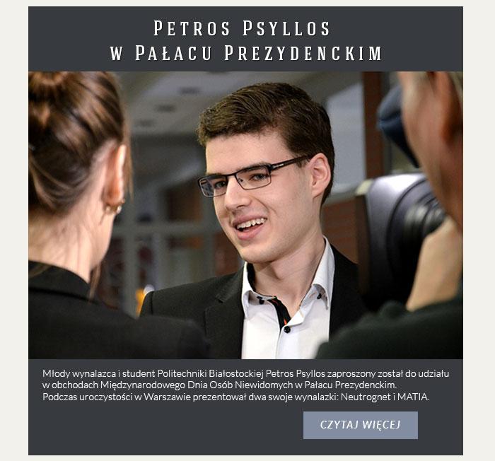 Petros Psyllos w Pałacu Prezydenckim
