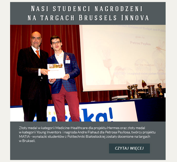 Nasi studenci nagrodzeni na targach Brussels Innova