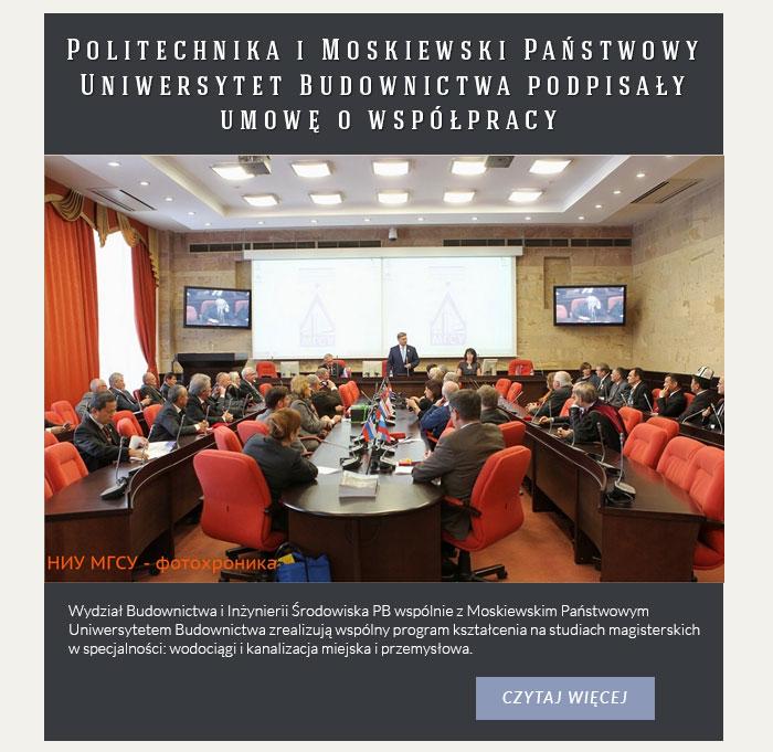 Politechnika i Moskiewski Państwowy Uniwersytet Budownictwa podpisały umowę o współpracy