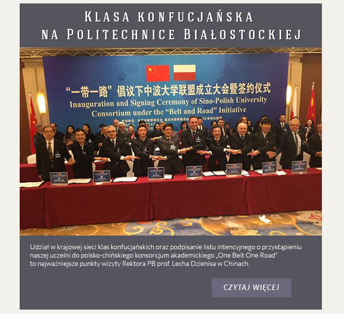 Klasa konfucjańska na Politechnice Białostockiej