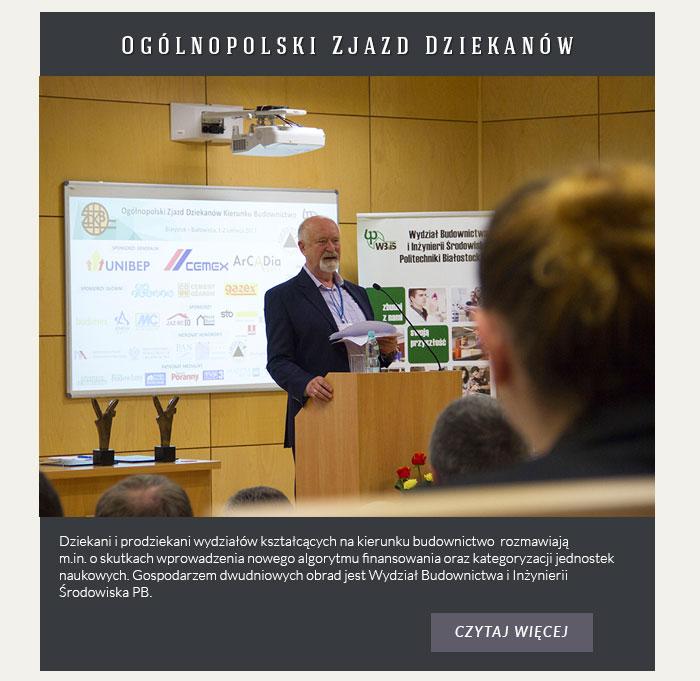 Ogólnopolski Zjazd Dziekanów