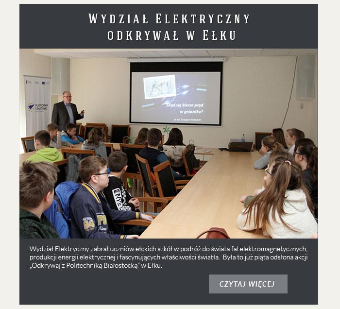 Wydział Elektryczny odkrywał w Ełku